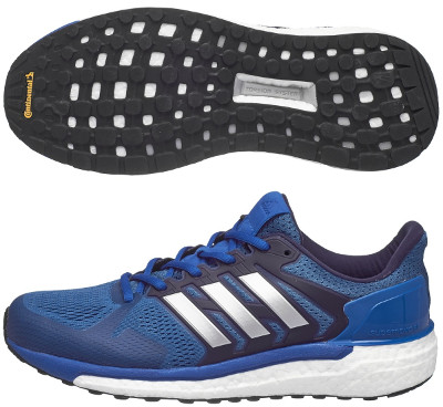 0bb2740ee16 Adidas Supernova ST for men in the UK  price offers