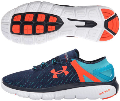 Under Armour SpeedForm Fortis for men in the UK: price offers ...